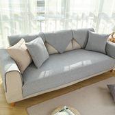 坐墊四季通用沙發墊布藝坐墊簡約現代棉麻中式客廳防滑家用沙發巾套罩99免運 二度3C