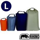 【Rhino 犀牛】超輕型防水袋L 收納袋 戶外 泛舟 游泳 3904