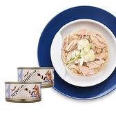 【Hyperr 超躍】貓咪肉絲主食罐 鮪魚蛤蜊 70g 12件組 (貓罐頭 濕食)