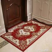 地墊門墊腳墊門墊進門門口地墊門廳客廳進門地毯  樂活生活館