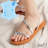Ann'S 3M水洗牛皮-交錯流線寬版平底涼鞋-銀
