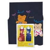 熊貼布圍裙(GS532) 隨機【康鄰超市】