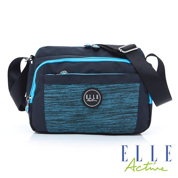 Backbager 背包族【ELLE Active】髮鬢飛揚-小側背包/斜背包/隨身包-藍黑