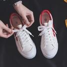 2020夏季新款夏款女韓版小白潮鞋百搭學生帆布鞋休閒白鞋基礎板鞋 【ifashion·全店免運】