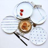 北歐手繪骨瓷陶瓷盤子蛋糕點心菜盤牛排盤