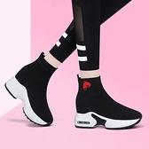 增高鞋 彈力襪子鞋女2020新款秋冬內增高8cm襪靴網紅休閒運動高幫鞋