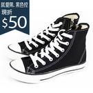 帆布鞋-peace衣著館-MIT手工鞋-側拉鏈極簡綁帶高筒帆布鞋/休閒鞋,黑色