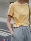 短袖T恤 素色T恤哈果超人 純棉短袖t恤女短款韓版腰邊紐扣寬鬆圓領純色半袖上衣【寶貝 上新】