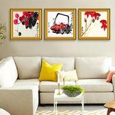 齊白石裝飾畫現代簡約風水墨畫花鳥畫沙發背景牆畫客廳掛畫·享家生活館IGO