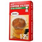 金時代書香咖啡 UCC CF-1 酸素漂白梯形濾紙 1~2人用 40枚入 CF-1-40W
