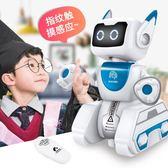 早教機器人樂能智慧電動遙控機器人玩具語音對話讀書早教機兒童男孩女孩禮物 igo摩可美家