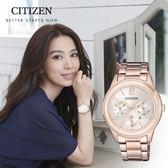 CITIZEN xC 星辰 Eco-Drive 櫻花粉優雅光動能腕錶 FD2064-59A 熱賣中!
