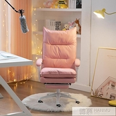 直播網紅色yy主播電腦椅舒適辦公椅子家用遊戲靠轉椅女生  母親節特惠 YTL