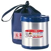 日本寶馬不鏽鋼真空保溫便當盒_0.85Lx1(附提袋) SHW-GL-850藍