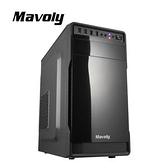 Mavoly 松聖 葡萄柚-黑 一大一小USB3.0 黑化機殼