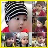 嬰兒帽子春秋冬3薄款6-12個月0新生兒1歲2寶寶男童女童兒童潮秋季