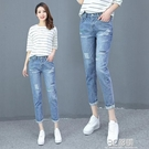 牛仔褲女夏薄款2020年新款褲子女九分直筒寬鬆顯瘦休閒七分女褲潮 3C優購