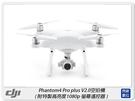 預購~DJI Phantom 4 Pro...