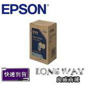 EPSON S050592 原廠藍色碳粉匣 ( 適用機種 Aculaser C3900N/DN/CX37DNF )