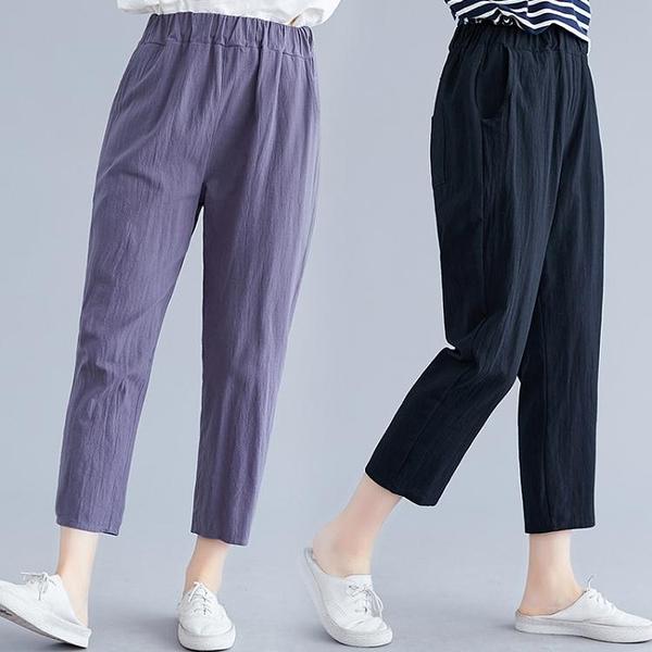 夏季新款純色簡約棉麻長褲子女復古文藝亞麻寬鬆鬆緊腰九分休閒褲 快速出貨