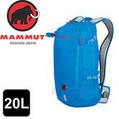 【MAMMUT 瑞士 Lithium Seed 20L《帝國藍》】2510-03170/後背包/健行背包/筆電背包★滿額送