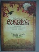 ~書寶 書T5 /翻譯小說_KKN ~玫瑰迷宮玫瑰盒裝版_ 泰塔妮亞.哈迪