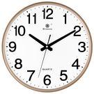 掛鐘 七王星鐘表掛鐘客廳圓形創意時鐘掛表簡約現代家庭靜音電子石英鐘 米蘭街頭YDL