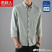 亞麻襯衫男長袖襯衣寬鬆男裝中國風秋季純棉麻男士休閒外套上衣服