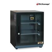 Dr.Storage 極省電防潮箱(66公升) AC-100 -最穩定恆濕機種-