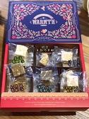 雪酥派禮盒(綜合)