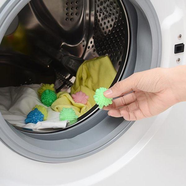 【20個裝】魔力去污防纏繞洗衣球強效清潔衣物護洗球 洗衣機專用