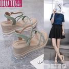 楔形鞋 真皮大東坡跟厚底涼鞋女2021新款夏季水鉆高跟時裝鞋百搭鬆糕女鞋 曼慕