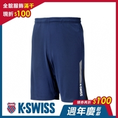K-SWISS Performance Knit Shorts 運動短褲-男-藍