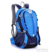 25L戶外雙肩背包登山包運動休閒背包 男女騎行包背包學生書包防水-完美
