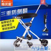 五輪遛娃溜娃神器簡易兒童手推車折疊輕便攜寶寶三輪車帶娃旅游igo『韓女王』