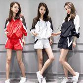 防曬套裝女夏季2018新款寬鬆時尚透氣長袖運動短褲套裝歐貨潮 依凡卡時尚