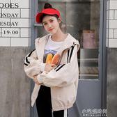 外套女春秋學生bf原宿風寬鬆休閒百搭短款連帽學院風『小宅妮時尚』
