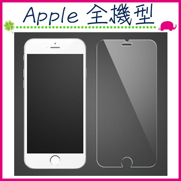 Apple 全機型 鋼化玻璃膜iPhone8 Plus iPSE 9H硬度 iPhoneXs IP11 Pro MAX 無滿版 螢幕保護貼鋼化膜