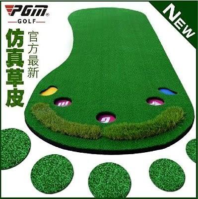 室內高爾夫 果嶺 推桿練習器 送球 大腳丫普通版【藍星居家】