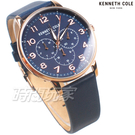原廠公司貨  保固二年 全新現貨 三眼面盤 展現極至完美 日期星期顯示 真皮錶帶 ㄇ型穿式錶扣