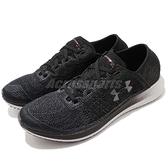 Under Armour UA 慢跑鞋 Threadborne Blur 黑 白 避震透氣 運動鞋 男鞋【ACS】 3000008101