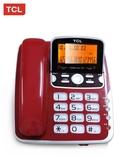 TCL 206 電話機座機 辦公商務固定電話 家用座式來顯有線報號坐機 【快速出貨】
