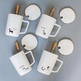 韓式卡通帶蓋帶勺陶瓷馬克杯子居家辦公室泡茶咖啡早餐水杯