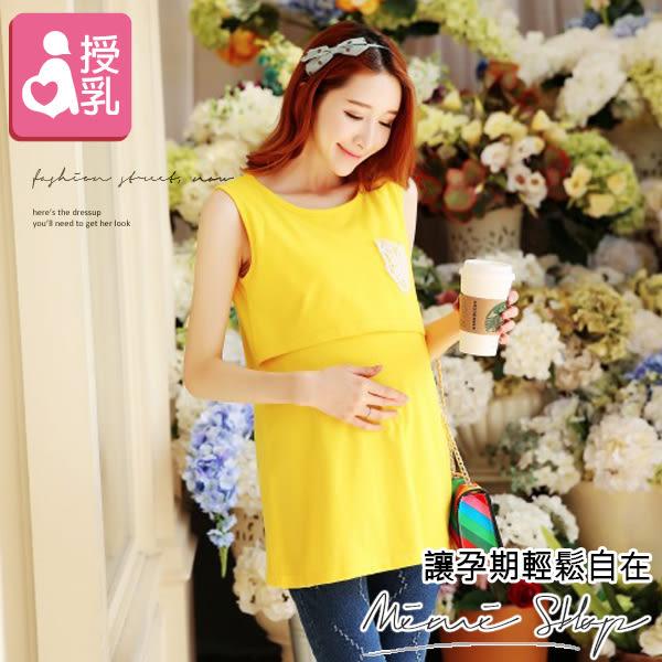 孕婦裝 MIMI別走【P11709】夏之愛戀 蕾絲小口袋哺乳衣 哺乳背心 優質棉舒適透氣