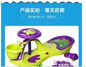兒童扭扭車帶音樂萬向輪寶寶搖擺車1-3-6歲玩具滑行車  創想數位