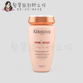 立坽『洗髮精』台灣萊雅公司貨 KERASTASE卡詩 柔舞絲光髮浴250ml HH02