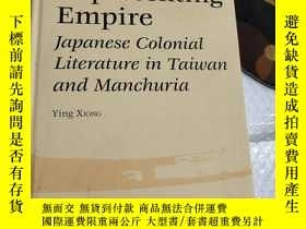 二手書博民逛書店representing罕見empire japanese colonial literature in taiw