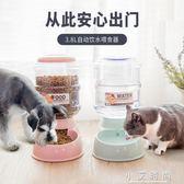 寵物飲水器自動喂水餵食器貓咪飲水機喝水器泰迪狗碗食盆 小艾時尚NMS