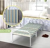 摺疊床單人家用雙人床午睡床免安裝辦公室午休床木板床單人床陪護QM 向日葵