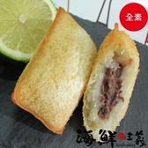 【海鮮主義】紅豆麻糬燒 (10入/盒)